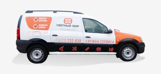 Технология брендирования транспорта без ламинации с применением защитного лака!