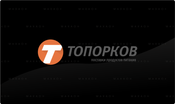 ТД ТОПОРКОВ
