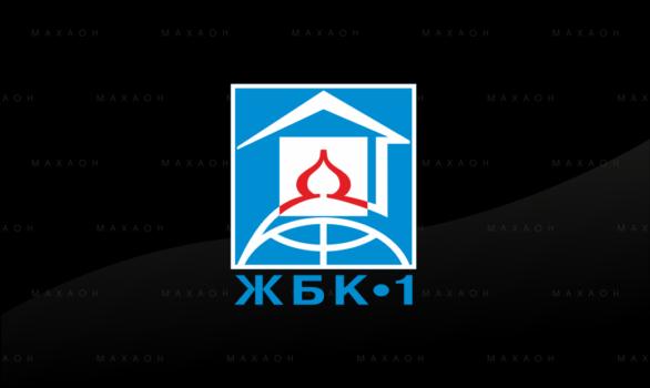 ЖБК 1
